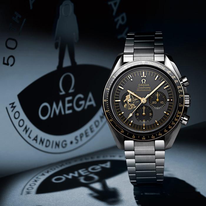Omega Speedmaster Moon bei Bijouterie Bläuer